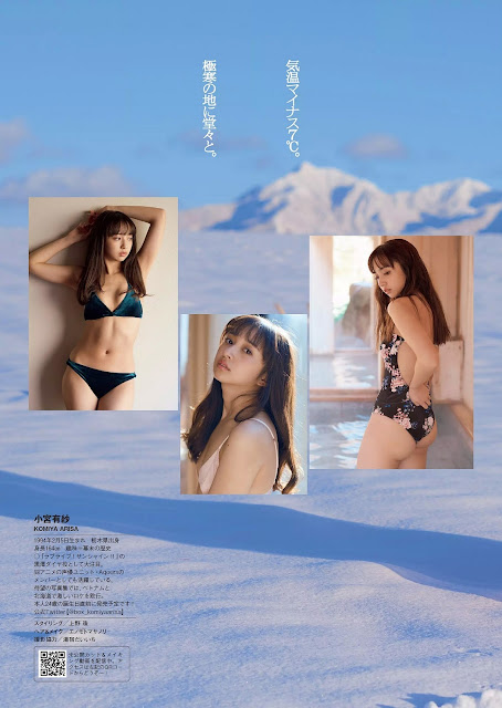 Komiya Arisa 小宮有紗 Weekly Playboy No 1-2 2018 Pics