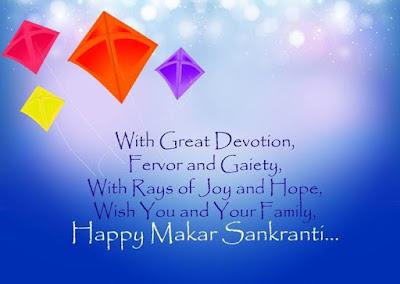 Happy Makar Sankranti Shayari 2020