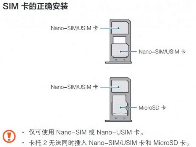 Samsung Flip Smartphones SM-G9298 Specs Price