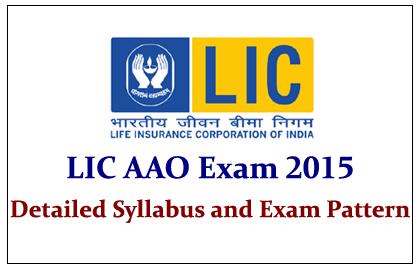 LIC AAO Exam 2015