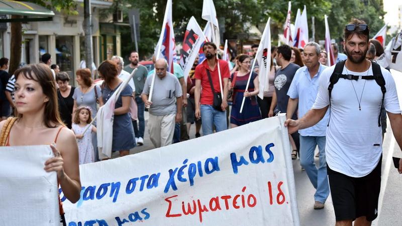 Δυναμική κινητοποίηση του ΠΑΜΕ στην Αλεξανδρούπολη ενάντια στο νέο πολυνομοσχέδιο