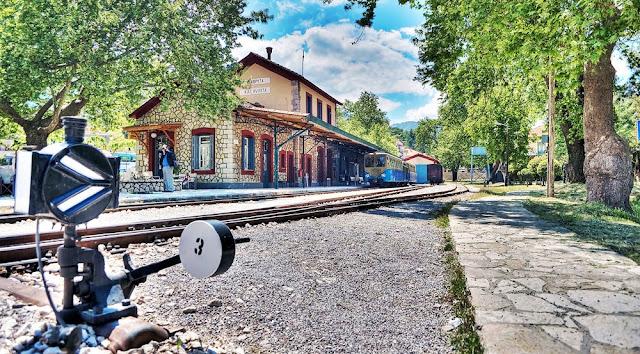 """Διεθνές συμπόσιο στη Ζυρίχη: """"Τουρισμός, Τραίνο και Περιφερειακή Ανάπτυξη"""""""