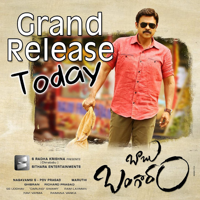 Babu Bangaram Movie Review ,#BabuBangaram reviews,#BabuBangaram movie ratings,#BabuBangaram movie hit or flop ,#BabuBangaram movie ratings,#BabuBangaram Movie review,#BabuBangaram cinema review,Babu Bangaram cinema review,Babu Bangaram movie review,Babu Bangaram movie reviews,Babu Bangaram flop or hit,Babu BangaramBabu Bangaram