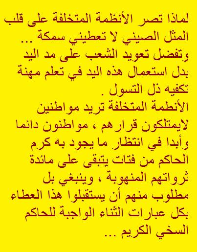 - رسالة إلي الوالي كتب/عادل أبوصيرة