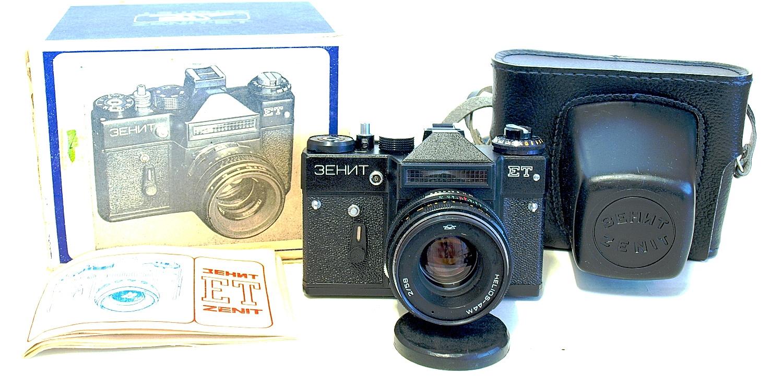 Zenit ET, Helios 44M 2/58
