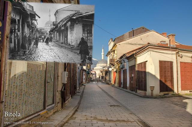 Old Bazaar Bitola - St. Nektarij Street - View toward Isak Mosque  - Bitola 1917 - 2017