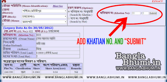Find West Bengal Land Records With Khatian Number Plot Number -  Step 7