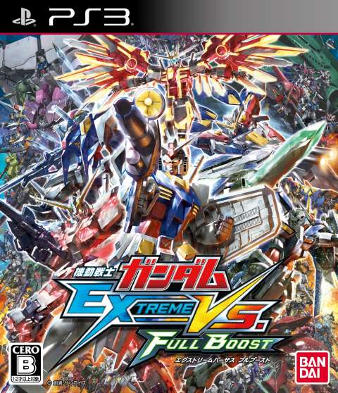 Mobile Suit Gundam Extreme VS Full Boost Download Game