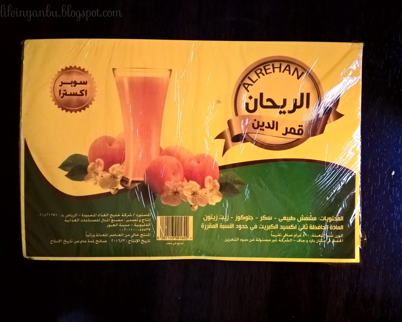 Amardeen  | Apricot Fruit leather Drink