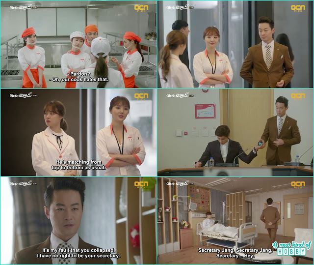 jin wook faint in the office and end up in the hospital - My Secret Romance: Episode 2