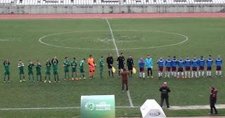Πρωτάθλημα Προεπιλογής Εθνικών Ομάδων Παίδων και Νέων