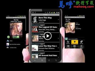 Shazam APK / APP Download,免費線上聽 MP3 音樂、搜尋 MV 影片,Shazam 下載,Android APP