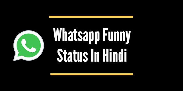 Whatsapp Funny Status In Hindi