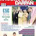 Pratiyogita Darpan June 2016 in English Pdf free Download