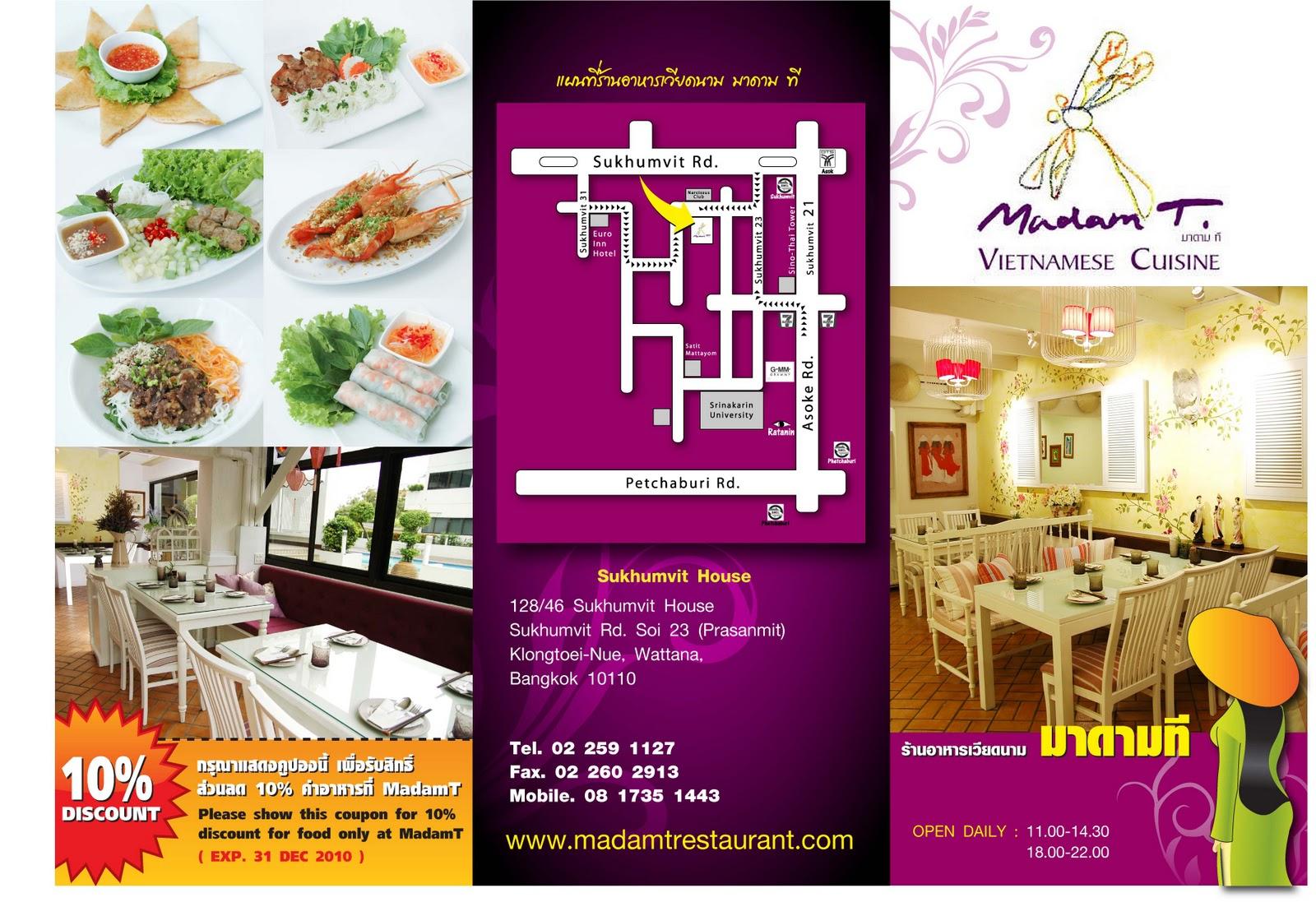 10 Food Brochure Design Samples For Inspiration Jayce O Yesta