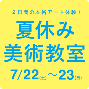 http://www.e-s-w.com/bc/event.html