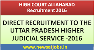 high+court+allahabad+recruitment+2016