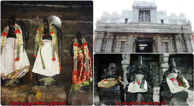 Oottathur Ramar Temple