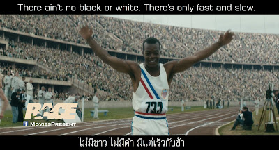 Race Quotes