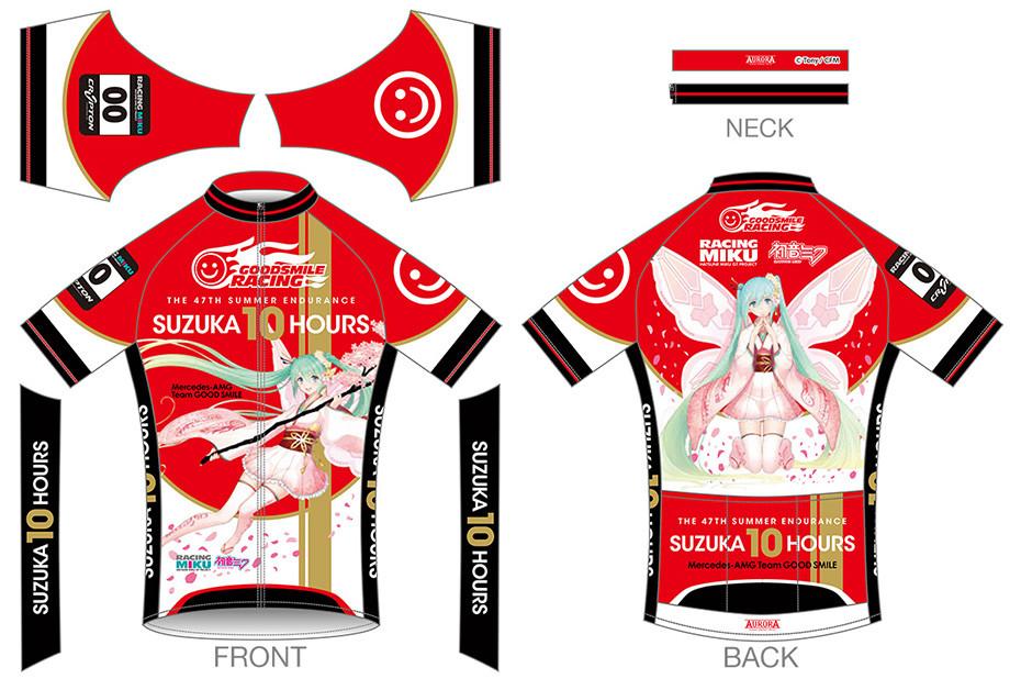 Hatsune Miku GT Project Racing Miku SUZUKA 10 HOURS Cycling Series  Aurora  11d62ab3b