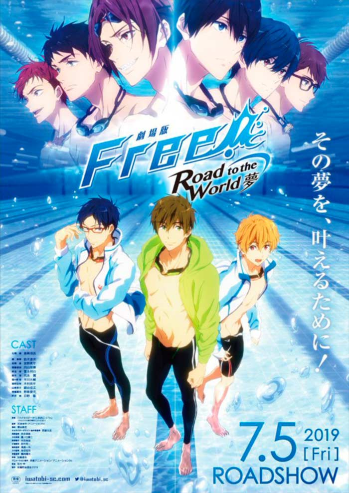 Free! Road to the World ~ Yume