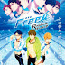 "POSTER Y TEASER DE ""FREE! ROAD TO THE WORLD~YUME"""