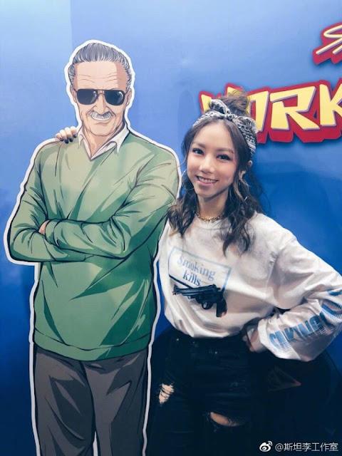G.E.M. Inspired Chinese Superhero Marvel