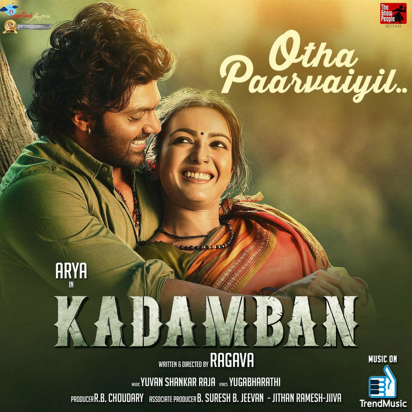 otha paarvaiyil lyrics tamil songs lyrics otha paarvaiyil lyrics