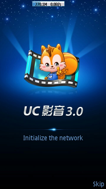 download uc browser for nokia 5233 full screen