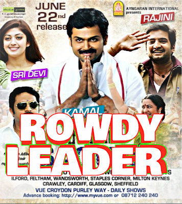 Rowdy Leader 2017 Hindi Dubbed WEBRip 480p 400mb