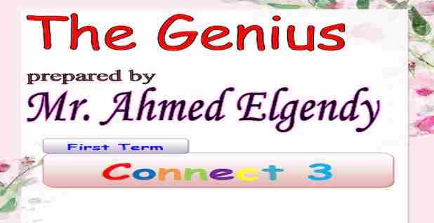 مذكرة اللغة الانجليزية للصف الثالث الابتدائي ترم أول منهج جديد 2021 مستر أحمد الجندي