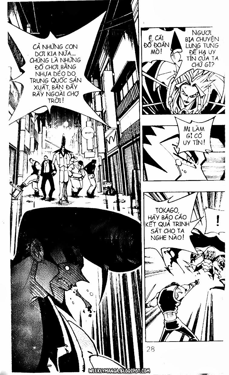 Shaman King [Vua pháp thuật] chap 98 trang 18