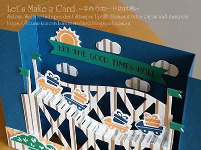 Occasions Catalogue Let the Good Times Roll U Fold  Card Satomi Wellard-Independent Stampin'Up! Demonstrator in Japan and Australia, #su, #stampinup, #cardmaking, #papercrafting, #rubberstamping, #stampinuponlineorder, #craftonlinestore, #papercrafting, #handmadegreetingcard, #greetingcards  ##2018occasionscatalog, #masculinecard, #birthdaycardsformen, #ufoldcards #letthegoodtimesroll   #スタンピン #スタンピンアップ #スタンピンアップ公認デモンストレーター #ウェラード里美 #手作りカード #スタンプ #カードメーキング #ペーパークラフト #スクラップブッキング #ハンドメイド #オンラインクラス #スタンピンアップオンラインオーダー #スタンピンアップオンラインショップ #動画 #2018年オケージョンカタログ, #男性向けカード #バースデーカード #オンラインクラスプロジェクト #レットザグッドタイムスロール