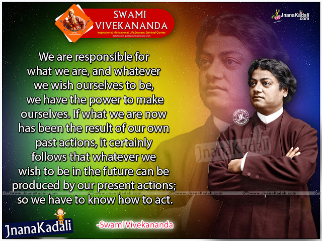 Life Goal Quotes in Telugu Language by Swami Vivekananda. Vivekananda Telugu Good Inspirational Quotations with Nice Images. Swami Vivekananda Good Morning Quotes with Nice Pictures, Best Swami Vivekananda Quotations Wallpapers in Telugu Language.