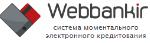 "микрозаймы ""Webbankir"""