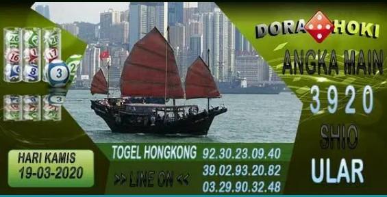 syair togel hongkong