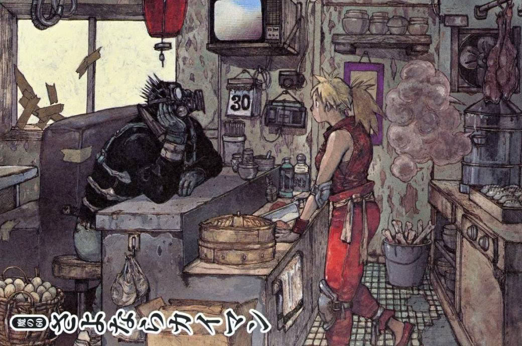 HEY KIDS COMICS Dorohedoro-1%2B%25281%2529