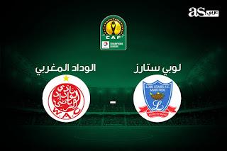 بث مباشر مباراة الوداد البيضاوي و لوبي ستارز مباشر اليوم دوري ابطال افريقيا