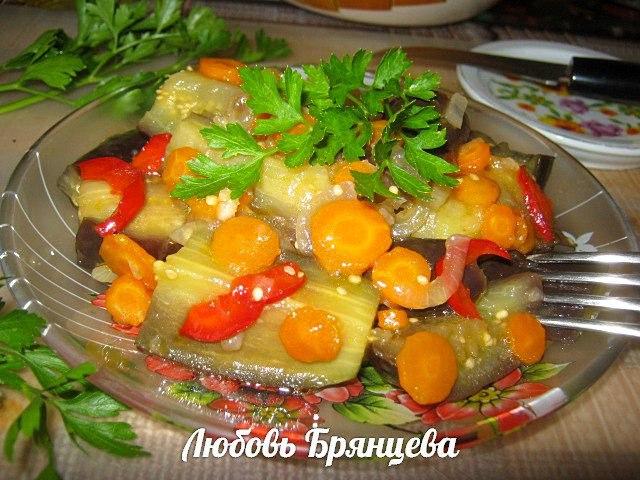 салат из вареных баклажанов с медом