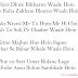 Shayari in Hindi For Love   Latest Shayari in Hindi
