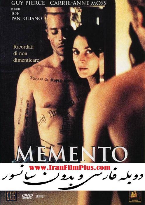 دانلود فیلم ممنتو (2000) Memento