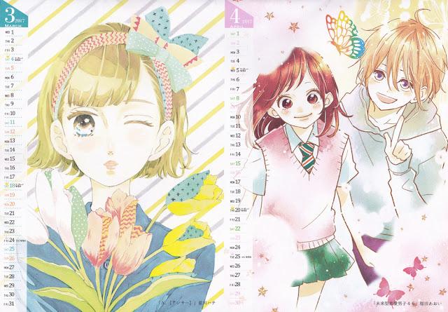 A. - Answer de Hoshikawa Hachi & Miraigata Renai Danshi 46 de Aoi Sakurada