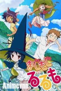 Majimoji Rurumo -  2014 Poster