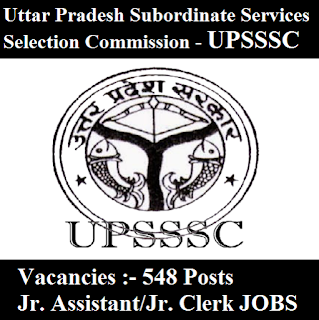 Uttar Pradesh Subordinate Services Selection Commission, UPSSSC, UP, Uttar Pradesh, freejobalert, Sarkari Naukri, Latest Jobs, Clerk, Assistant, 12th, upsssc logo