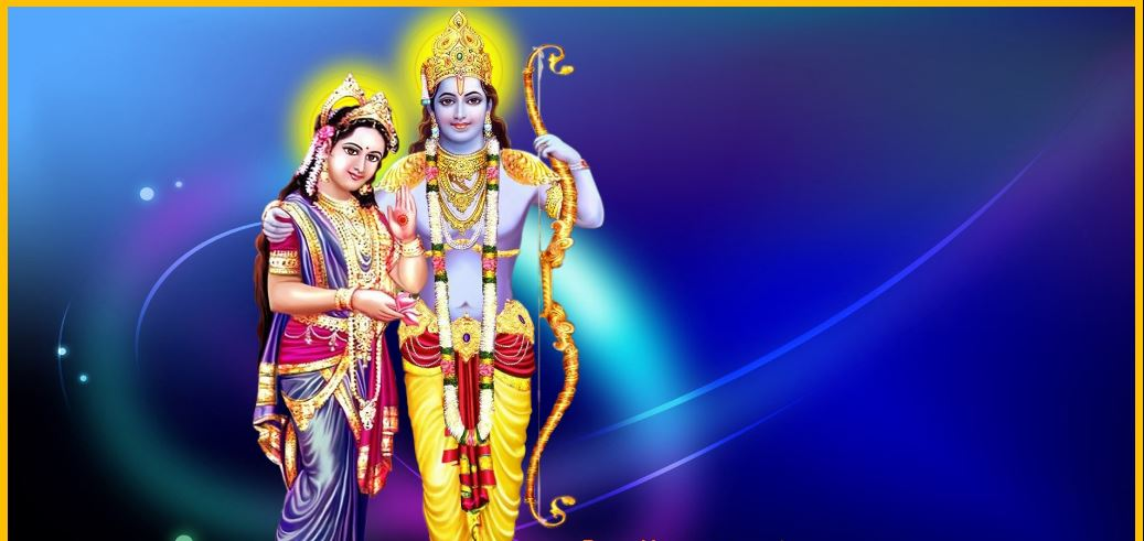 Lord Rama And Sita Images Hd Wallpaper Directory