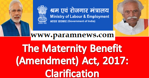 mbt-amendment-act-2017-clarification-on-applicability-of-act-paramnews