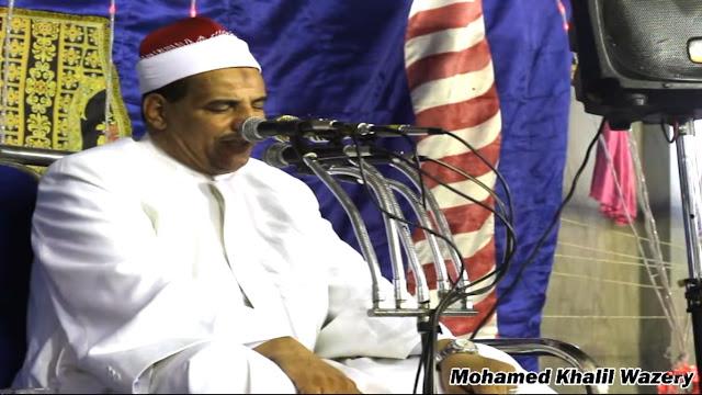 الشيخ-الحلفاوي-القارة
