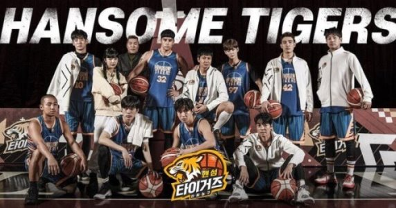 Download video reality sport show Handsome Tigers Sub Indo