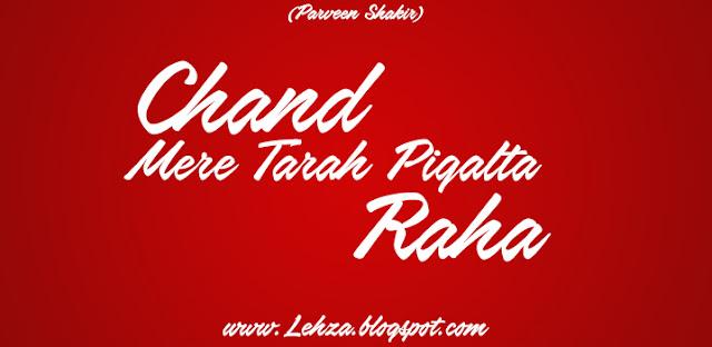 Chand Mere Tarah Pigalta Raha By Parveen Shakir