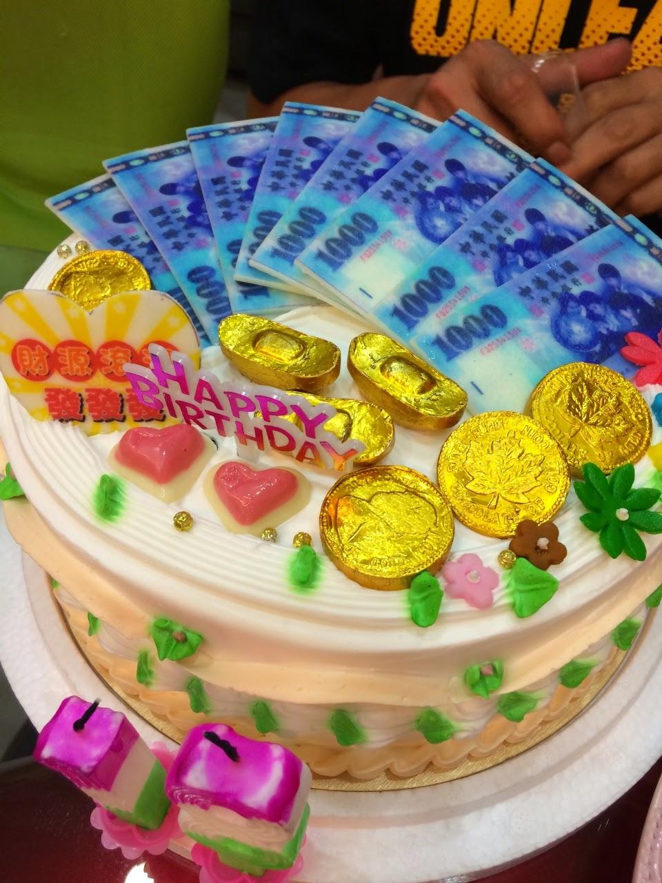 財源滾滾之永遠18歲生日派對